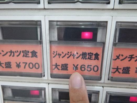 早稲田キッチンオトボケのジャンジャン焼定食009