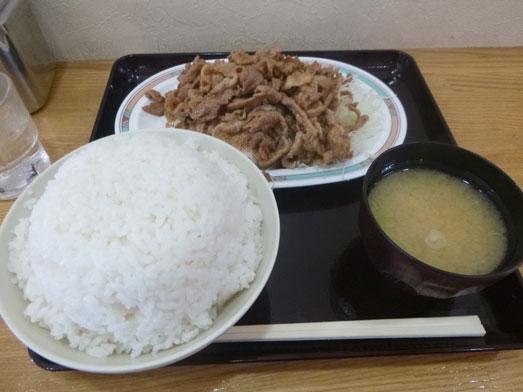 早稲田キッチンオトボケのジャンジャン焼定食011