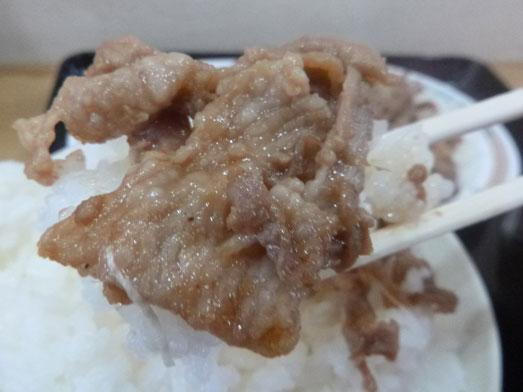 早稲田キッチンオトボケのジャンジャン焼定食019