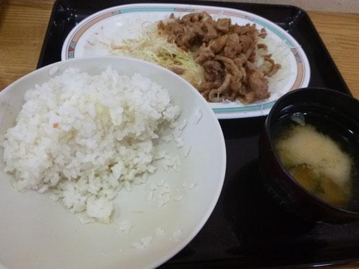 早稲田キッチンオトボケのジャンジャン焼定食022