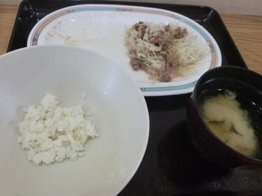 早稲田キッチンオトボケのジャンジャン焼定食025