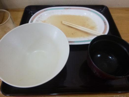 早稲田キッチンオトボケのジャンジャン焼定食026