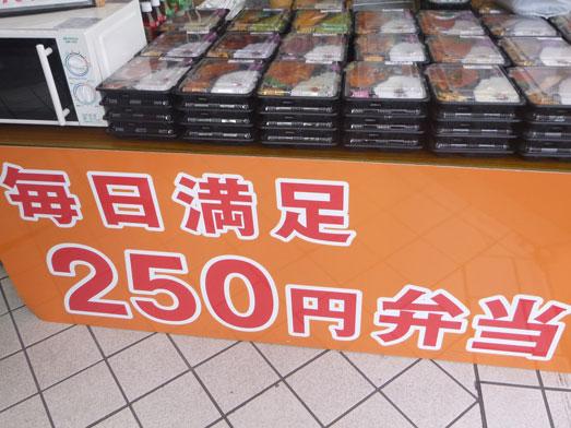 キッチンダイブ秋葉原店で唐揚げ弁当036