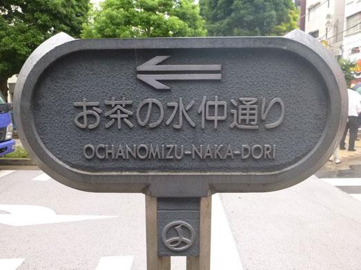 クアアイナ神田ランチメニューでアボカドバーガー003