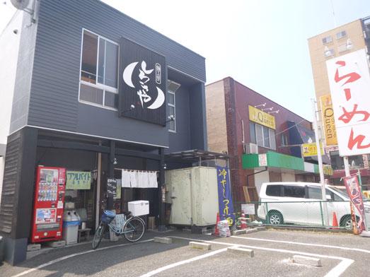 千葉市内の麺工房しろきやでつけ麺メガ盛り008