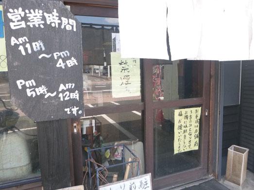 千葉市内の麺工房しろきやでつけ麺メガ盛り009