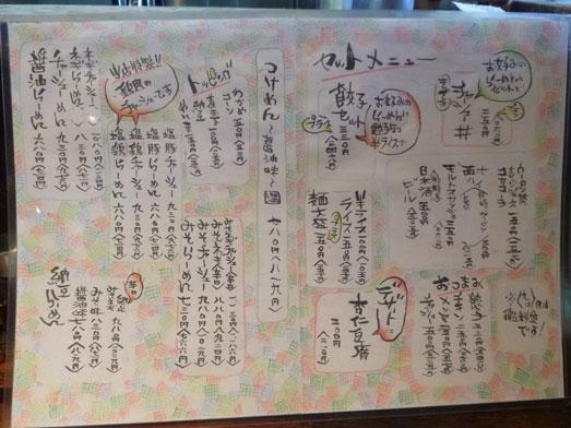 千葉市内の麺工房しろきやでつけ麺メガ盛り013