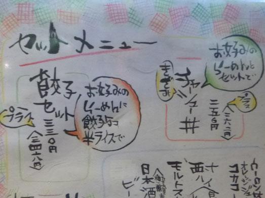 千葉市内の麺工房しろきやでつけ麺メガ盛り016