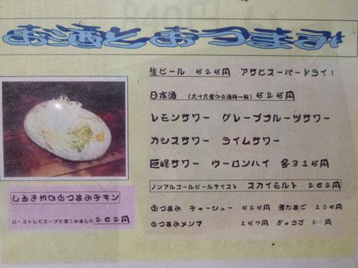 千葉市内の麺工房しろきやでつけ麺メガ盛り019