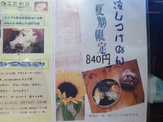 千葉市内の麺工房しろきやでつけ麺メガ盛り020