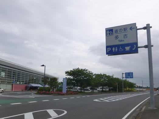 道の駅多古レストランあじさいでランチメニュー多古米002
