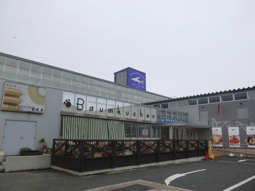 千葉県南房総富津市見波亭のこぎり山バウムクーヘン004