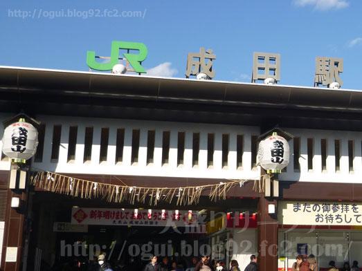 成田でうなぎ鰻福亭まんぷくていのうな重そばセット002