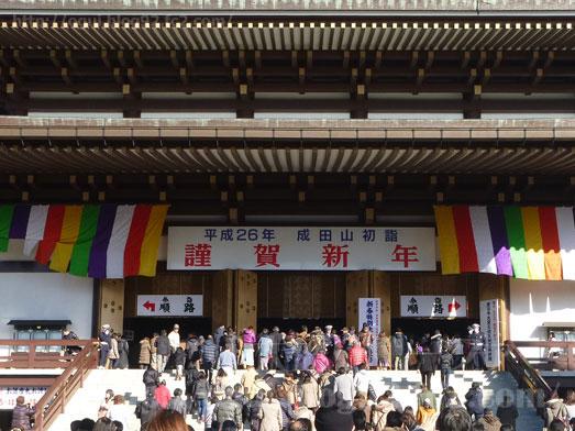 成田でうなぎ鰻福亭まんぷくていのうな重そばセット003