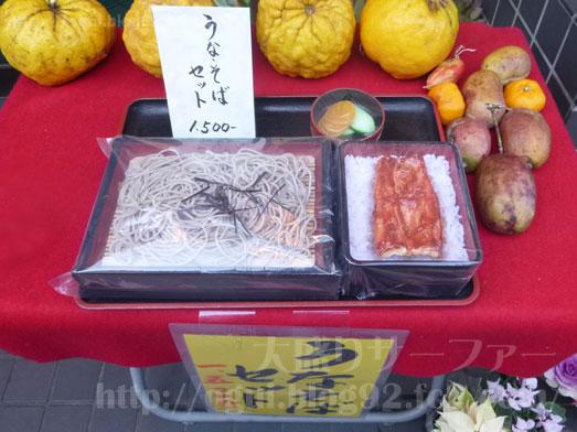 成田でうなぎ鰻福亭まんぷくていのうな重そばセット012