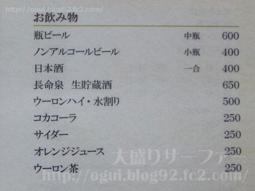 成田でうなぎ鰻福亭まんぷくていのうな重そばセット017