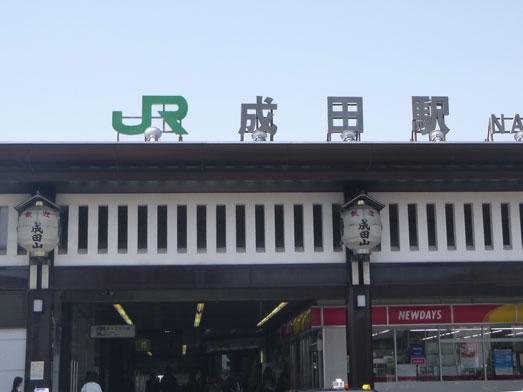 成田かつ膳タイムサービスランチ特上定食002