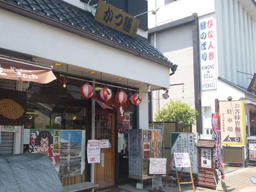 成田かつ膳タイムサービスランチ特上定食006