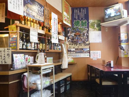成田かつ膳タイムサービスランチ特上定食008