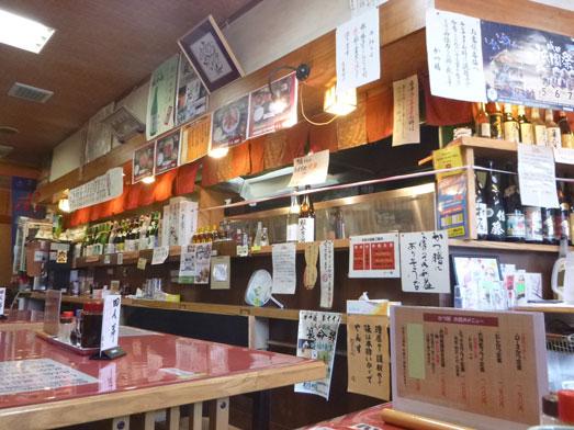 成田かつ膳タイムサービスランチ特上定食009