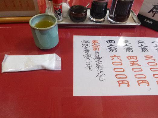成田かつ膳タイムサービスランチ特上定食010