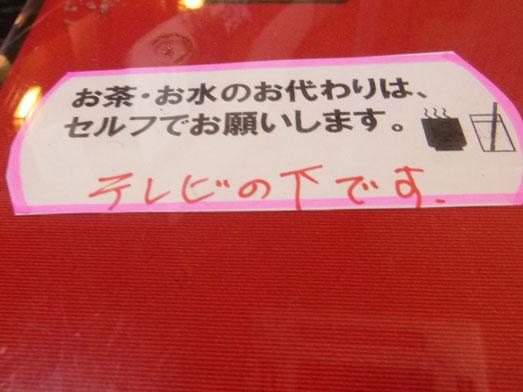 成田かつ膳タイムサービスランチ特上定食011