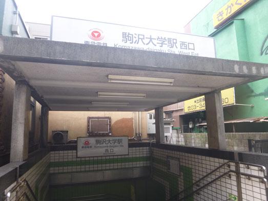 餃子食べ放題500円大阪王将駒沢店002