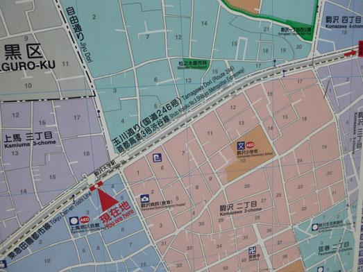 餃子食べ放題500円大阪王将駒沢店003