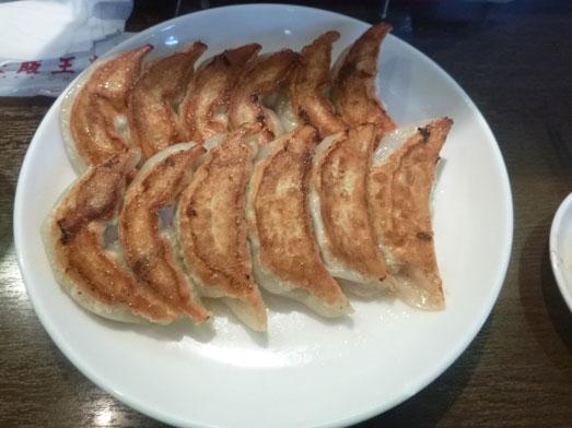 餃子食べ放題500円大阪王将駒沢店021