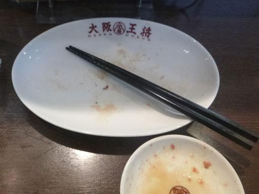 餃子食べ放題500円大阪王将駒沢店024
