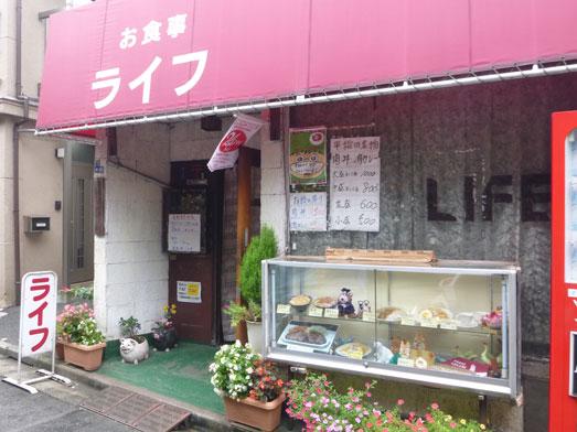 早稲田名物ワセメシお食事ライフの肉丼005