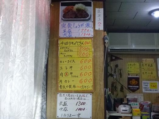 早稲田名物ワセメシお食事ライフの肉丼010