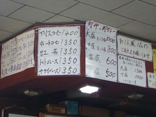 早稲田名物ワセメシお食事ライフの肉丼011