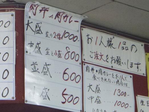 早稲田名物ワセメシお食事ライフの肉丼013
