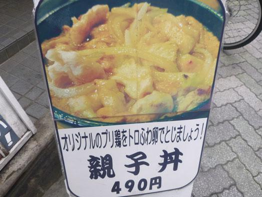 阿佐ヶ谷ランチでキッチン男の晩ごはんスタミナ野郎丼007