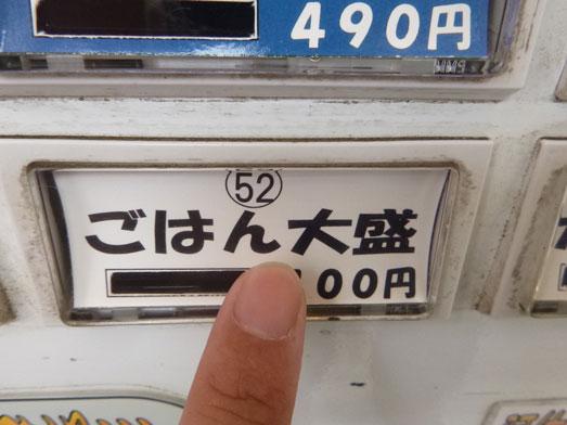 阿佐ヶ谷ランチでキッチン男の晩ごはんスタミナ野郎丼013