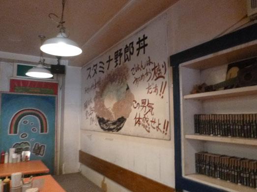 阿佐ヶ谷ランチでキッチン男の晩ごはんスタミナ野郎丼015