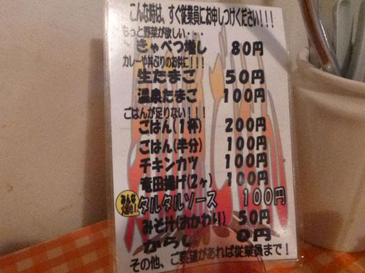 阿佐ヶ谷ランチでキッチン男の晩ごはんスタミナ野郎丼017