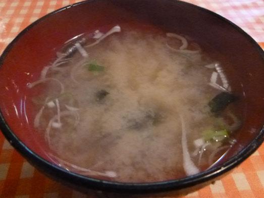 阿佐ヶ谷ランチでキッチン男の晩ごはんスタミナ野郎丼021