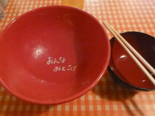 阿佐ヶ谷ランチでキッチン男の晩ごはんスタミナ野郎丼028