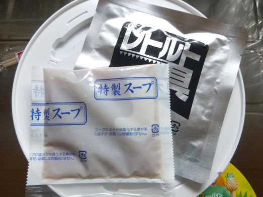 西荻窪パパパパパインのカップ麺042