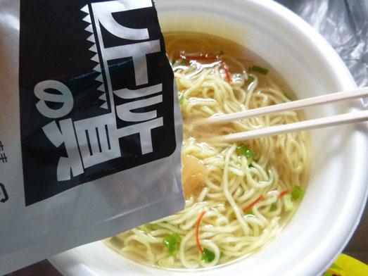西荻窪パパパパパインのカップ麺045
