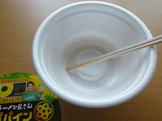 西荻窪パパパパパインのカップ麺054