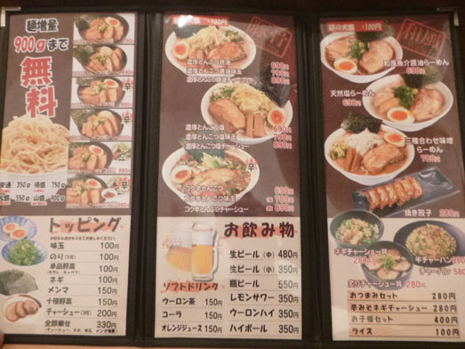 つけ麺らーめん春樹千葉中央店麺900g増量無料010