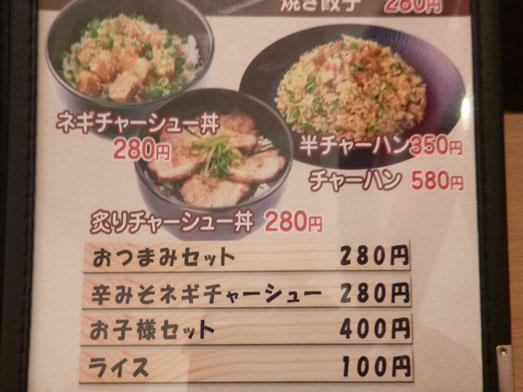 つけ麺らーめん春樹千葉中央店麺900g増量無料016