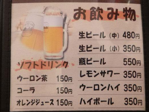 つけ麺らーめん春樹千葉中央店麺900g増量無料017