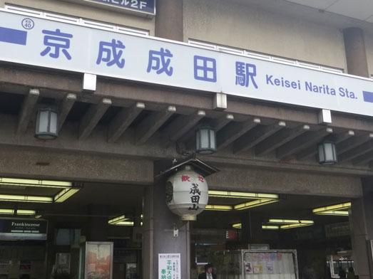 らーめん宮本京成成田駅前店の濃厚魚介つけ麺大盛り002