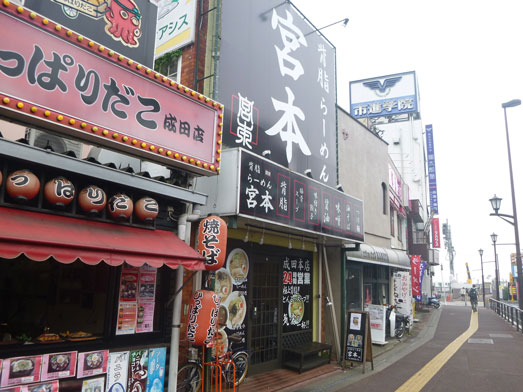 らーめん宮本京成成田駅前店の濃厚魚介つけ麺大盛り003