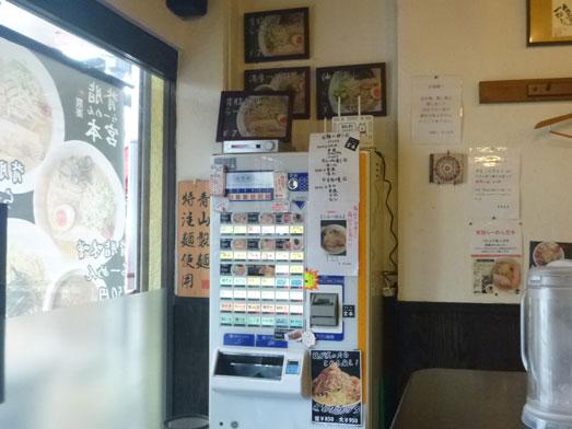らーめん宮本京成成田駅前店の濃厚魚介つけ麺大盛り009