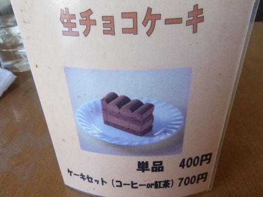 デカ盛りリバーサイドのチョコレートパフェデザート037